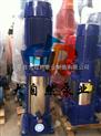 供应80GDL54-14湖南多级泵价格 gdl多级泵 高压多级泵
