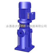 供应25LG湖南多级泵价格 LG多级泵 高压多级泵