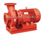供应XBD8/5-65W消防泵机组 卧式单级消防泵 消火栓稳压泵