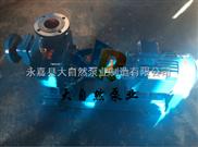 ZW65-20-30无密封自吸泵 高扬程自吸泵 自吸离心泵