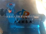 供应50ZX20-30防爆自吸泵 无密封自控自吸泵 无密封自吸泵