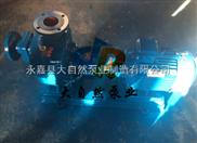 50ZX12.5-50高扬程自吸泵 自吸离心泵 管道自吸泵