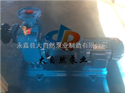 50ZX20-75管道自吸泵 卧式自吸泵 耐酸碱自吸泵