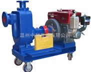 ZWC柴油机自吸排污泵,自吸污水泵