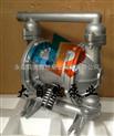 供应QBY-15气动隔膜泵厂家 上海隔膜泵 气动隔膜泵价格