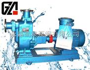 ZW型排污式自吸泵又称zw自吸排污泵,zw自吸泵,zwp自吸污水泵