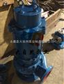 供应QW65-30-40-7.5广州排污泵 不锈钢潜水排污泵 无堵塞潜水排污泵