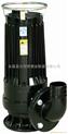 供应WQK100-25QG自动搅匀潜水排污泵 带切割装置潜水排污泵 不锈钢无堵塞排污泵