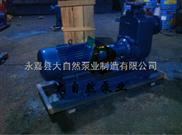供应ZW80-50-60耐酸碱自吸泵 无阻塞自吸泵 排污自吸泵