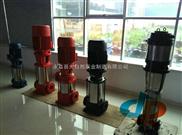 供应CDLF4-120轻型卧式多级离心泵 轻型多级离心泵 多级离心泵型号