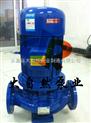 供应ISG40-100(I)立式热水管道泵 ISG立式管道泵 不锈钢耐腐蚀管道泵