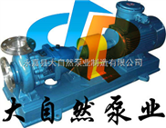 供应IS50-32-200单级单吸式离心泵 单级单吸热水离心泵 单级单吸化工离心泵