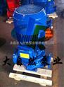 供应ISG40-160(I)A热水管道泵价格 热水循环管道泵 热水型管道泵