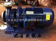供应ISW40-160(I)A热水管道泵价格 热水循环管道泵 热水型管道泵