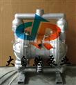 供应QBY-80隔膜泵品牌 大自然隔膜泵 隔膜泵生产厂家