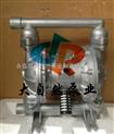供应QBY-10隔膜泵生产厂家 上海隔膜泵厂家 气动隔膜泵型号