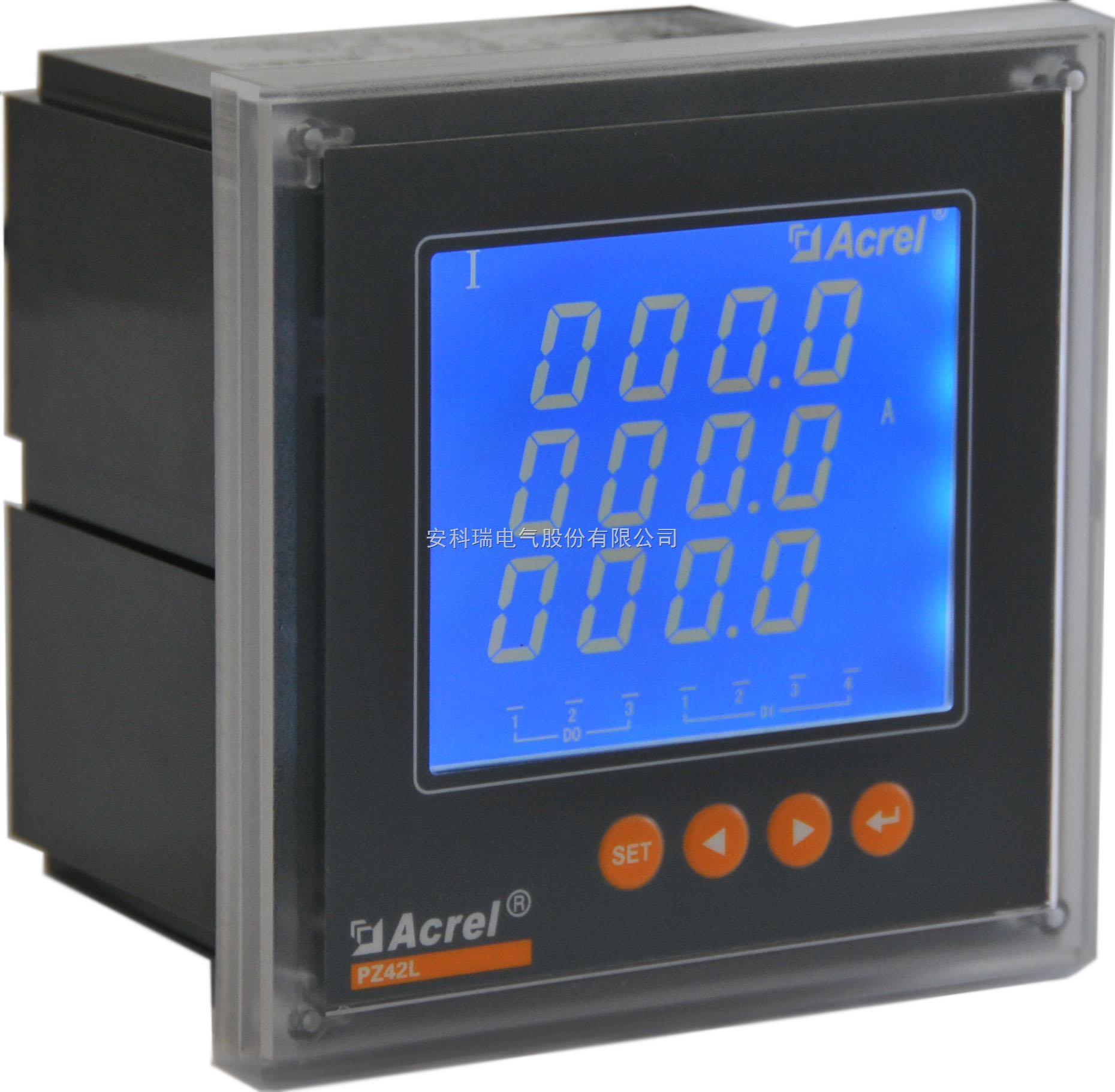 安科瑞方形液晶三相电流表P96L-AI3直销