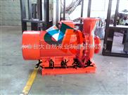 供應XBD5/50-150W電動消防泵 臥式單級消防泵 高壓消防泵