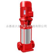 供應XBD6.0/30-(I)125×3XBD系列消防泵 河南消防泵 消火栓穩壓泵