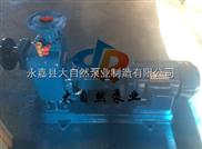 供应ZW50-15-30自吸泵价格 自吸泵原理 耐腐蚀自吸泵