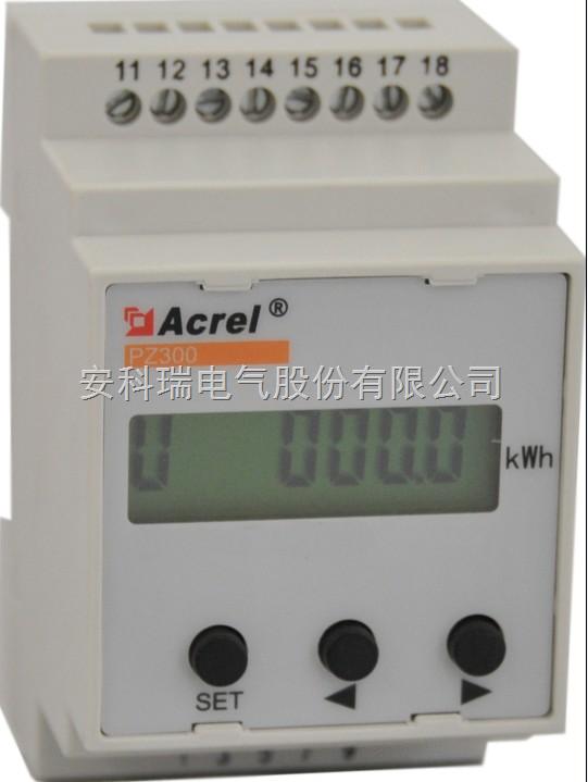 安科瑞导轨式直流电能表P300-DE直销
