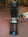 供应CDLF16-160不锈钢多级泵 多级泵厂家 立式多级泵