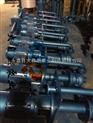 65FY-25耐腐蚀耐磨液下泵 耐磨佛塑料液下泵 不锈钢耐腐蚀液下泵