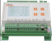 安科瑞导轨式三相多回路监控装置AMC16-3E3