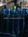 供应YW200-400-13-30立式液下排污泵 双管液下排污泵 耐腐蚀液下立式排污泵