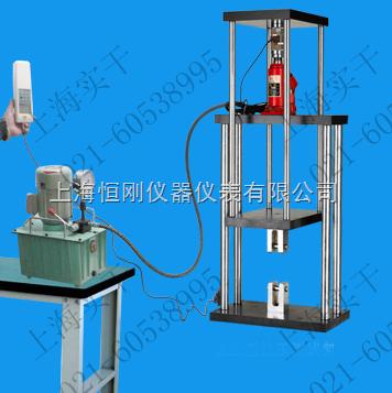 机械电动液压型拉压测试架
