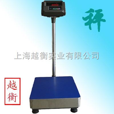450*600磅秤厂家,300kg500kg600kg电子落地秤多少钱