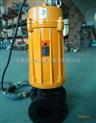 供应AS75-4CB广州排污泵 AS排污泵 切割排污泵
