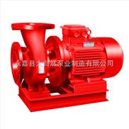供应XBD5/25-100W河南消防泵 高压消防泵 消防泵生产厂家