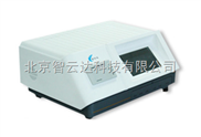 ZYD-NP 18通道农药残留快速检测仪