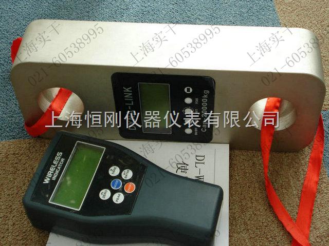 红外遥控器测力仪可置零