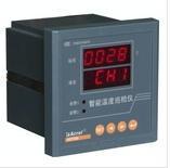 温度巡检测控仪表