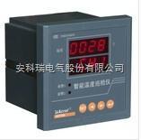 安科瑞1路温度巡检测控仪ARTM-1直营价格