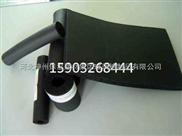 橡塑  橡塑保温卷规格  食品检测及其它设备