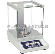 上海320g高精度天平/高精度天平320g报价