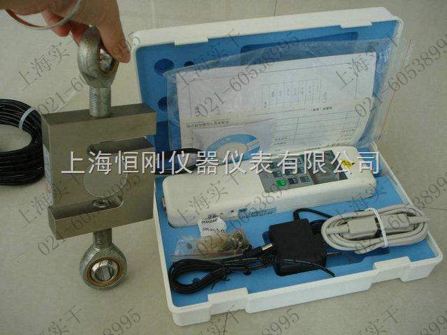 电压查询S型遥控测力计