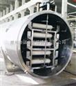 ZDJ型真空帶式干燥機