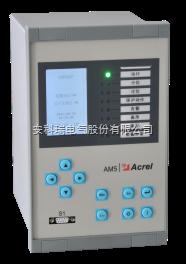 安科瑞微机电动机保护测控装置AM5-M直营