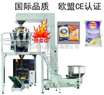 膨化食品包装机械 薯片包装机械