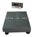 控制閥門信號輸出的電子地磅秤價格