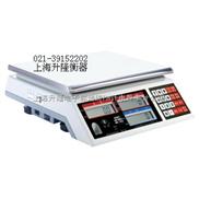 上海英展机电,上海英展电子天平