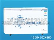 WD-420-世瑞牌臥式冷凍柜 冷凍冰柜