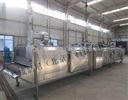 水产品速冻机-隧道式液氮速冻机-超低温速冻设备