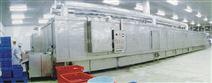 海鮮隧道式速凍機