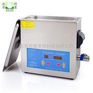 小型超声波清洗机|单槽超声波清洗机