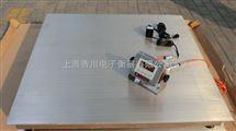浙江不锈钢电子地磅,3吨超市用电子磅秤,3吨防水防腐电子磅秤